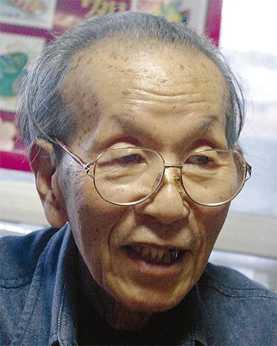 相沢伊寛(ただひろ)さん