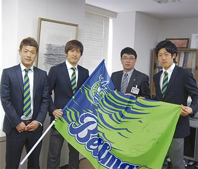 3選手が藤沢訪問