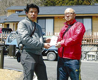 藤友会が20万円寄付