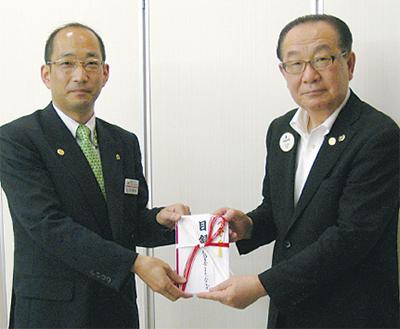 福島へ100万円寄付