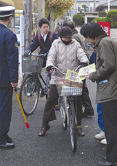 「自転車マナー守って」