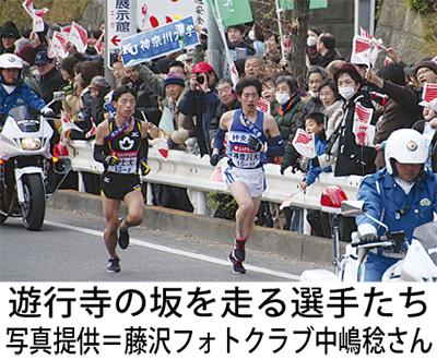 藤沢翔陵から3選手