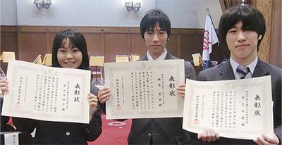 藤沢工科の3人が受賞