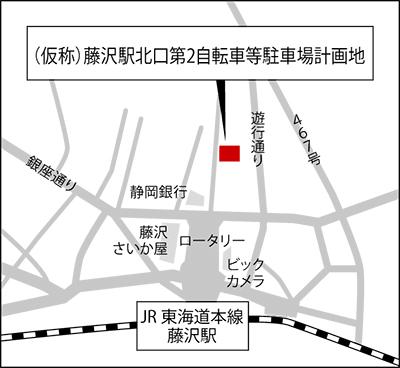 藤沢駅北口に駐輪場計画