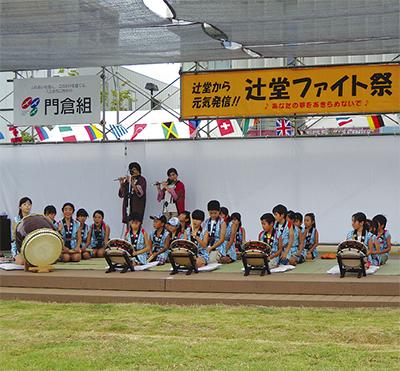 「四季祭り」初開催