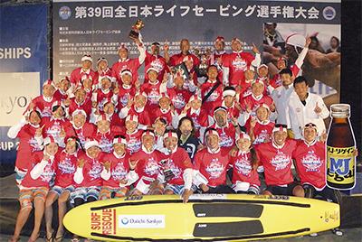 西浜SLSC(サーフライフセービングクラブ)全国2連覇