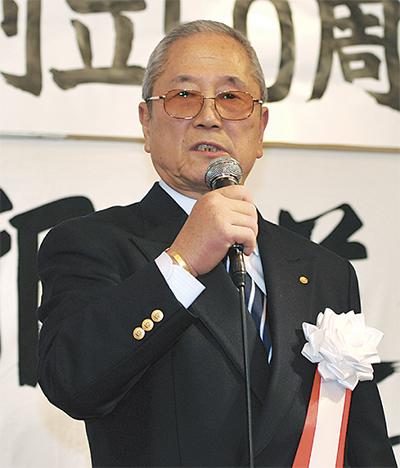 「押忍(おす)」の精神伝え50年