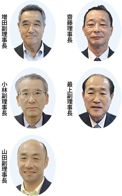 新理事長に齋藤光久氏