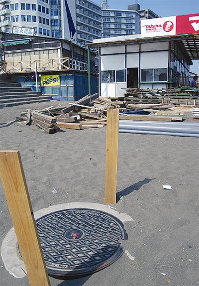 下水管配置で浜再生