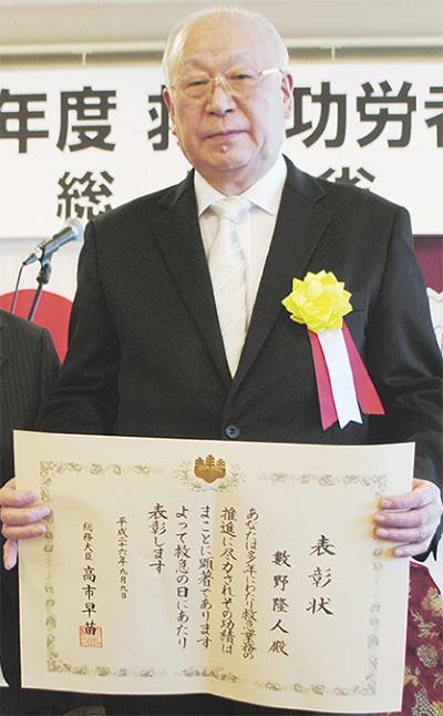 數野(かずの)さん 県内で唯一受賞