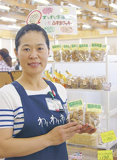 市場 藤沢 わいわい あさつゆ広場(神奈川県)の詳細情報|神奈川県の直売所一覧|JAファーマーズマーケット(直売所)|採れたて野菜のお店を探す|JAグループ
