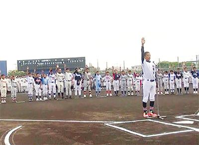 世代越え野球で交流