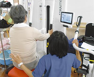 機能訓練マシンを無料開放
