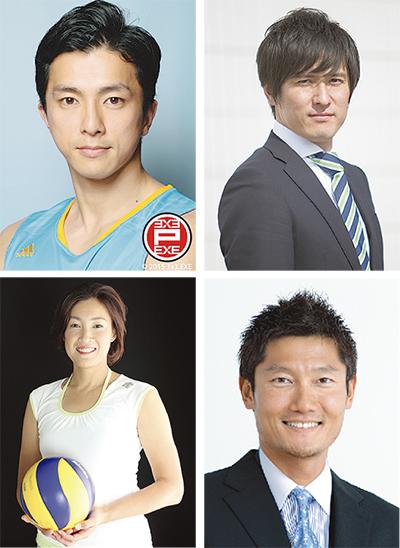 湘南のプロ選手が集結