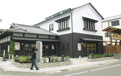 藤沢宿に新たなシンボル