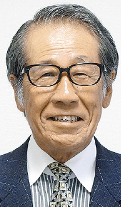 新会長に山口幸雄氏