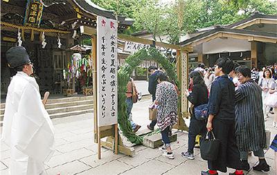 江島神社で大祓式