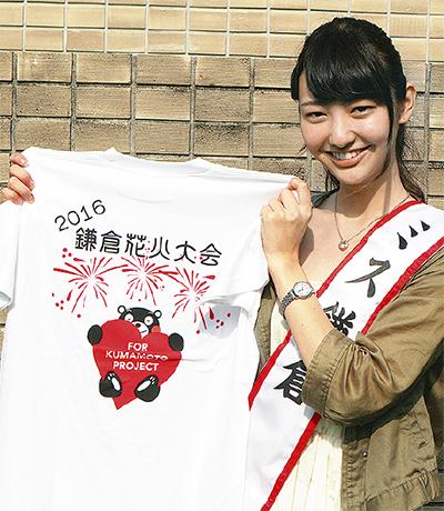 「くまモンTシャツ」で復興支援