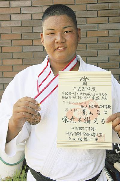 県3位で関東大会へ