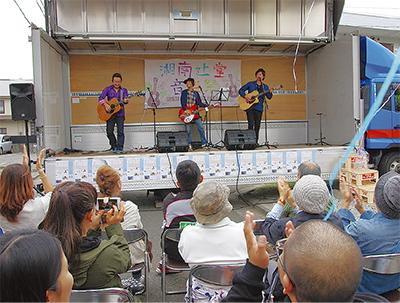 街と人、商店つなぐ音楽祭