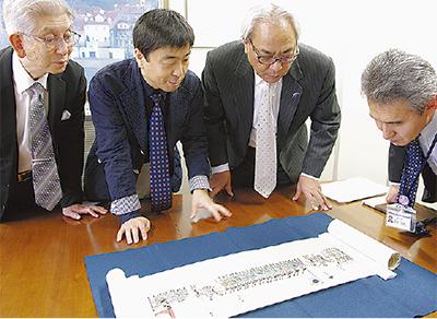 日本吹奏楽史の原点か