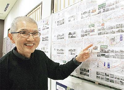 東海道の街並みを凝縮