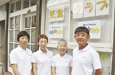 本鵠沼に児童クラブオープン