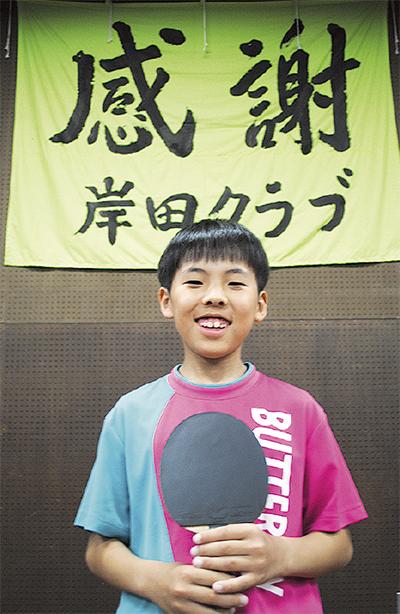 「卓球で東アジアの頂点へ」