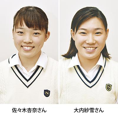 競泳日本代表を目指して