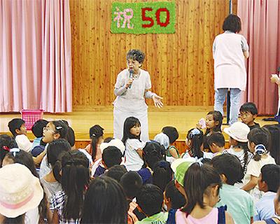 創立50周年で同窓会