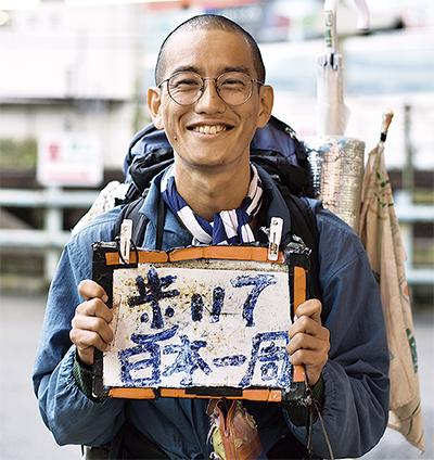 歩いて日本一周を達成
