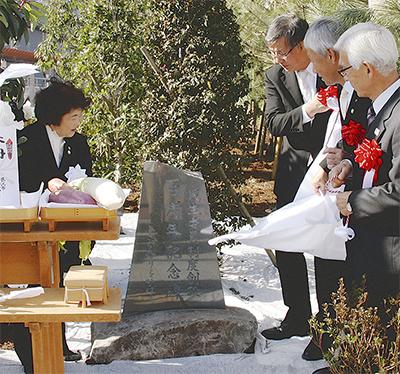 民生委員100周年で記念碑
