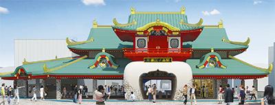 2月から「竜宮城」駅舎改修
