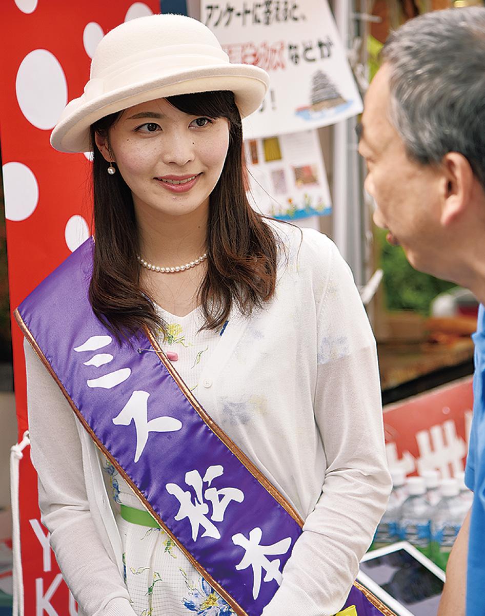 ミス松本が物産と観光PR