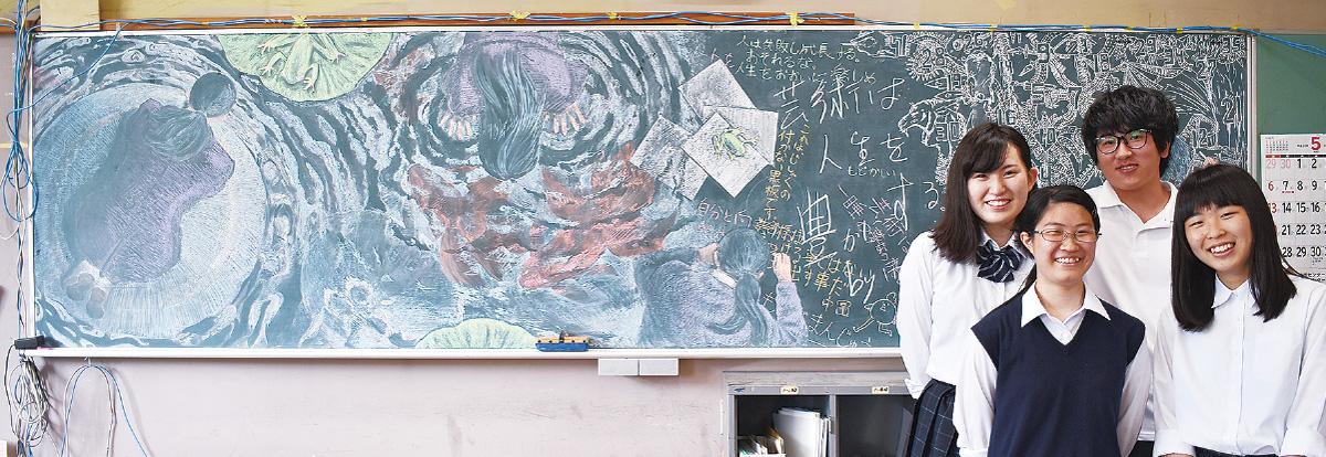 黒板アートで特別賞