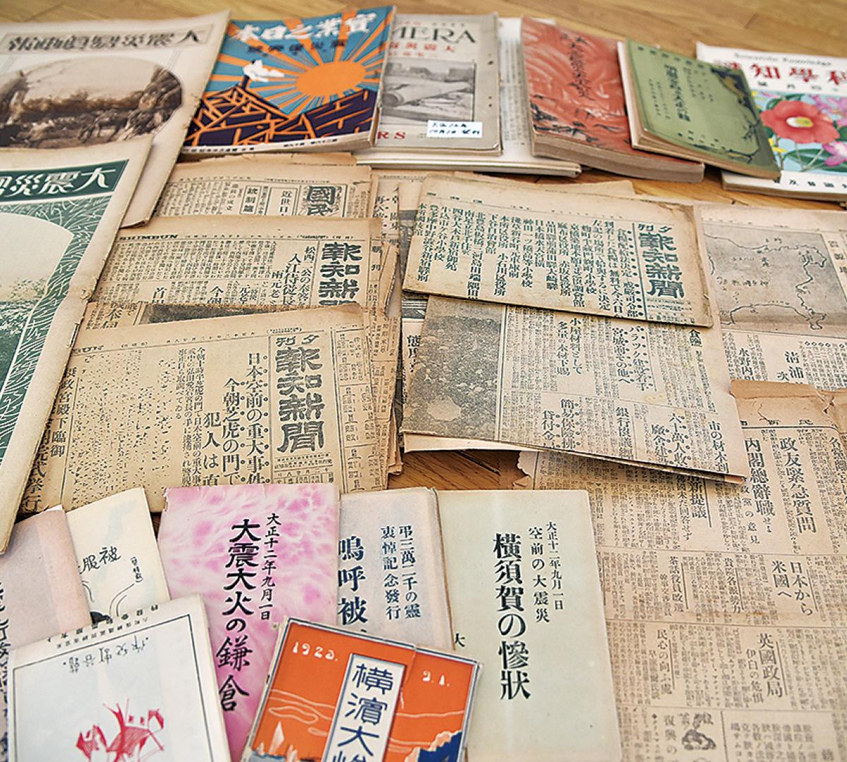 関東大震災の記憶辿る
