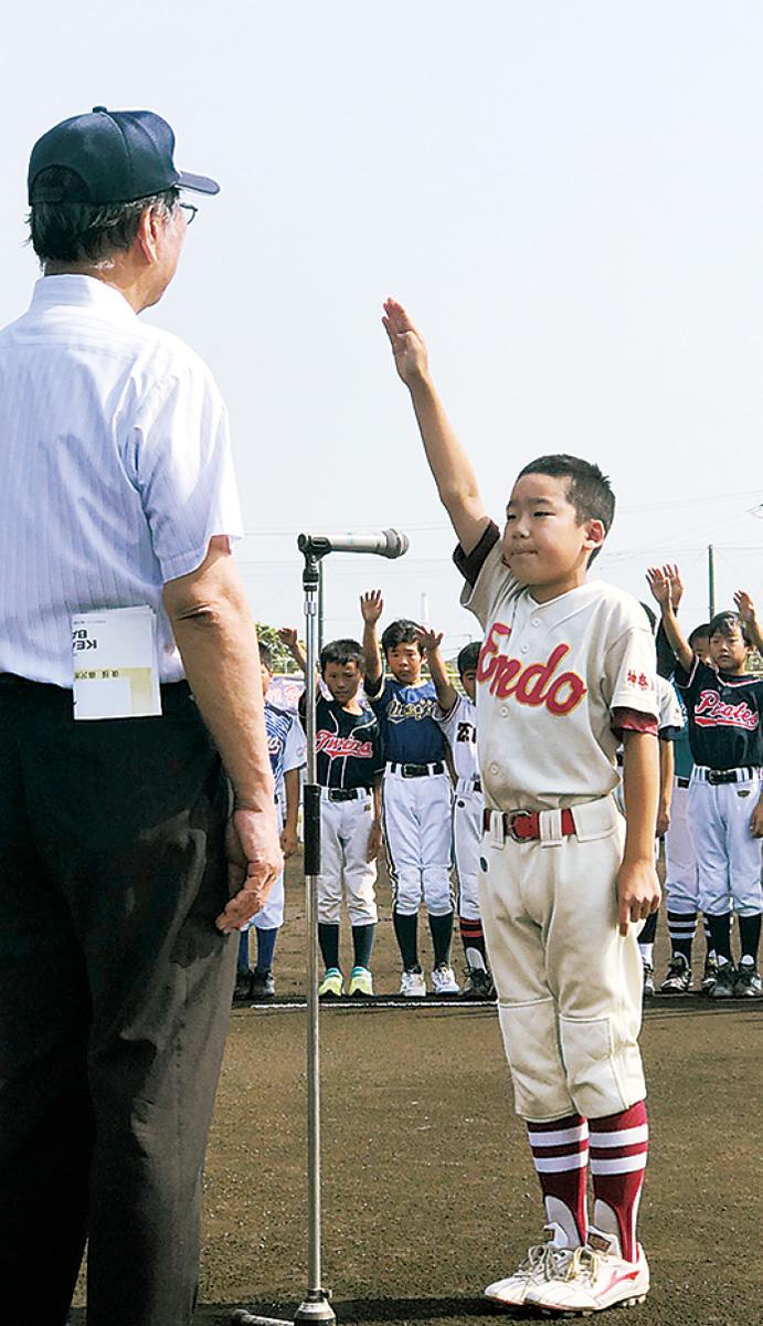 世代を超え野球で交流