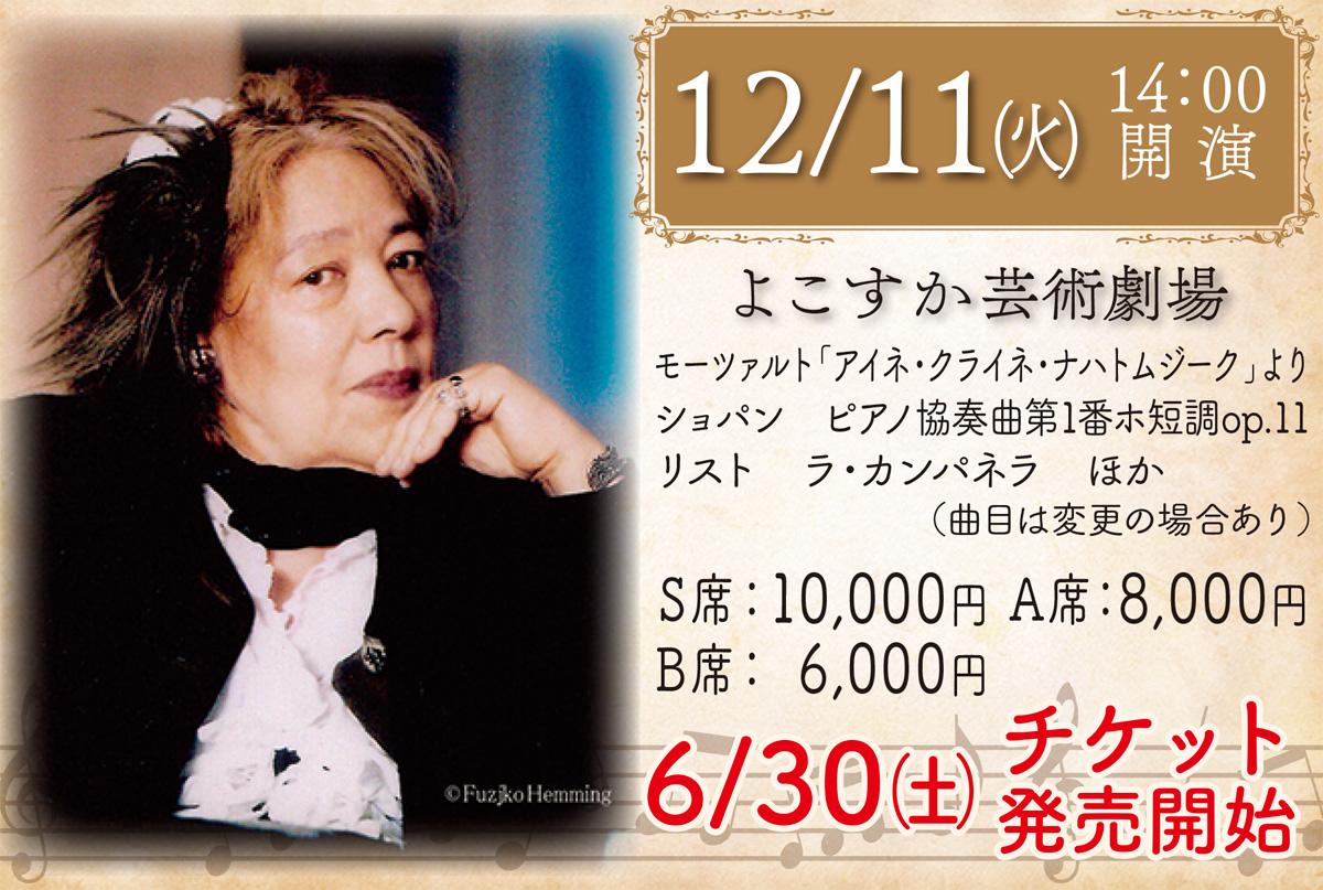 「魂のピアニスト」奇跡の音色