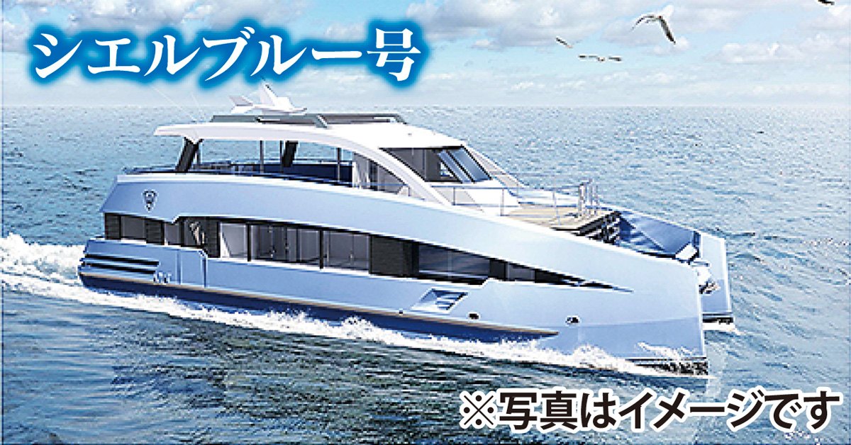 新造船で行く秋の三崎港