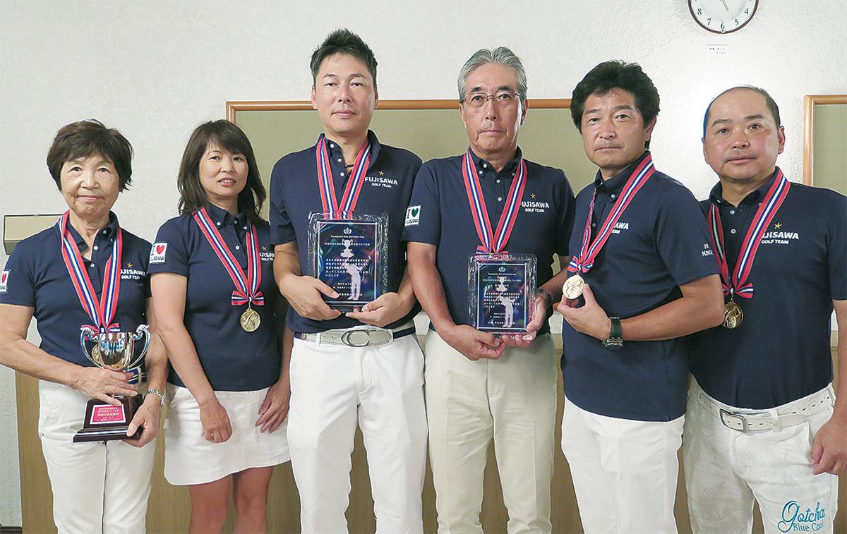 藤沢が16年ぶり優勝