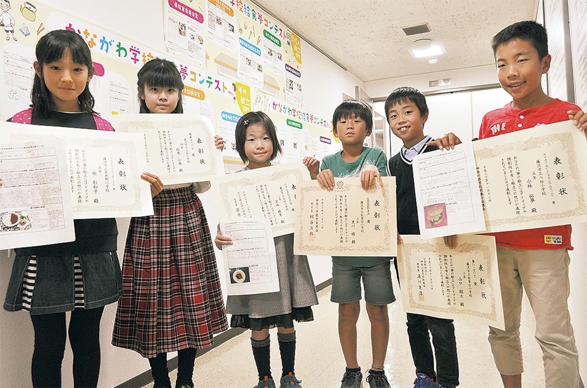 市内小学生7人が受賞