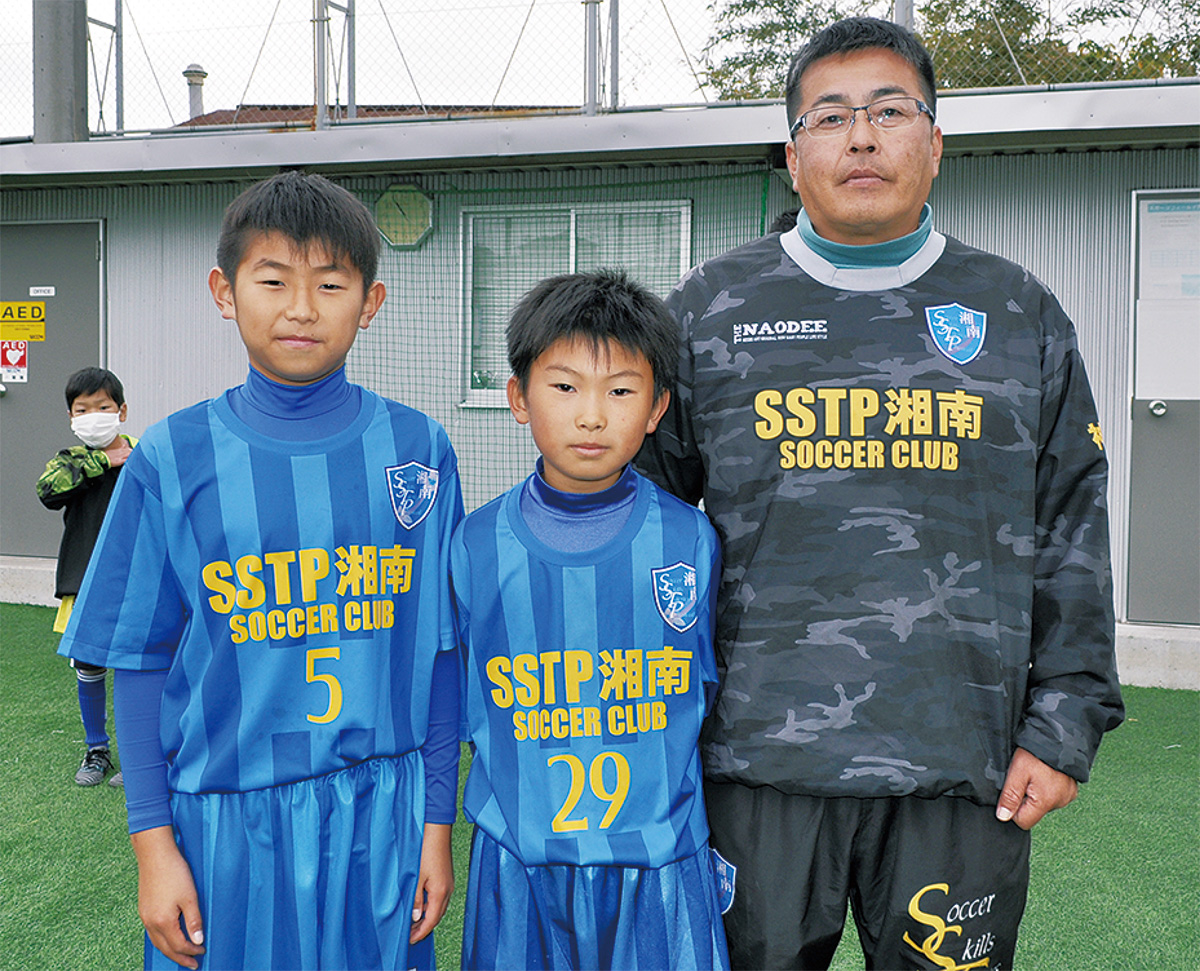 ミニサッカーで世界に挑戦
