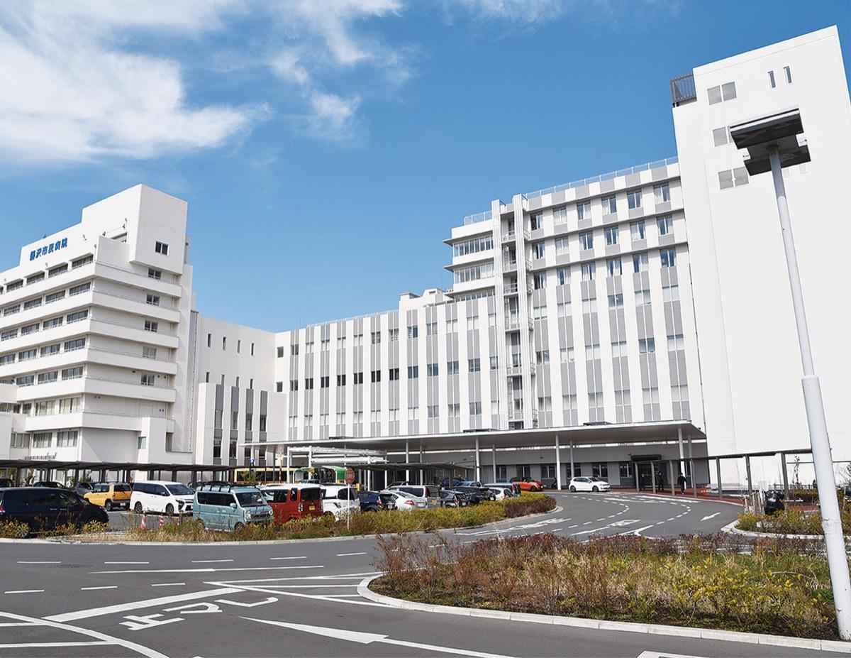 市立 病院 茅ヶ崎