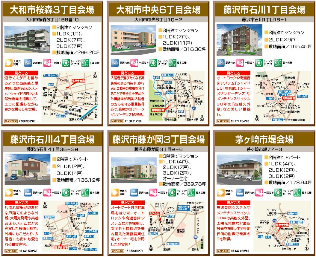 http://www.townnews.co.jp/0601/sekisui.jpg