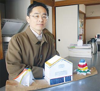 「親子での参加も楽しい」と熊倉さん(材木座の事務所)