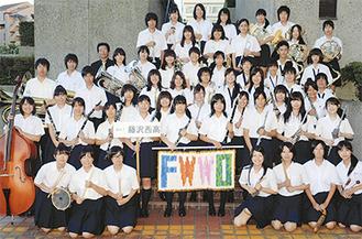 西高吹奏楽部「夢笛管隊」メンバー当日は東日本大震災の緊急募金も予定されている