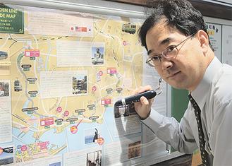 江ノ電沿線の観光情報が音声で聞ける(長谷駅)
