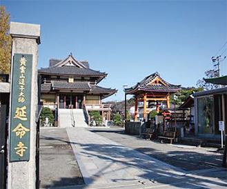 逗子市の中心地に立地する同寺