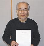 寄付の認可書を持つ小須田さん