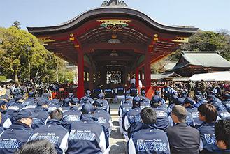一軍選手ら約60人が参列=先月27日、横浜DeNAベイスターズ提供